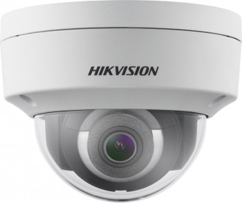 Kamera IP AcuSense kopułka 2Mpix IR zewnętrzna, technologia Darkfighter, IP67/IK10 DS-2CD2126G1-I(2.8mm) HIKVISION